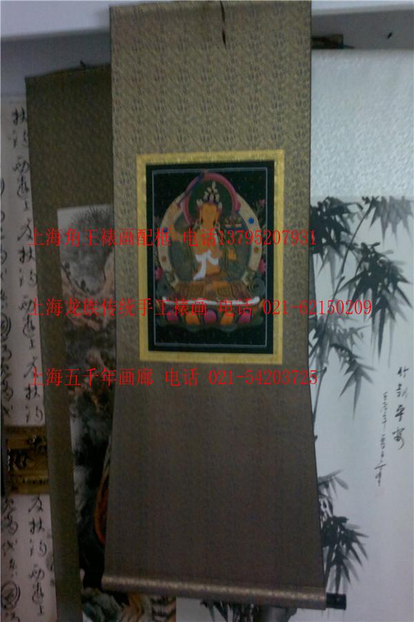 上海唐卡藏式德赢vw